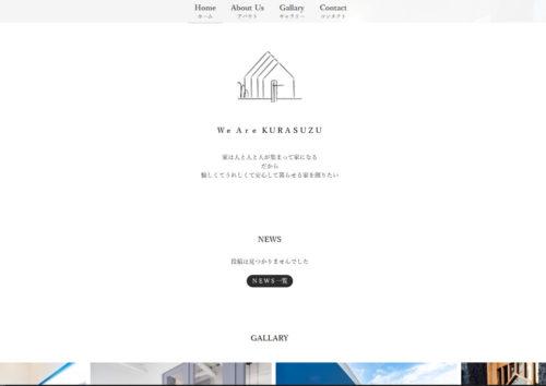 WEBページリニューアルしました。